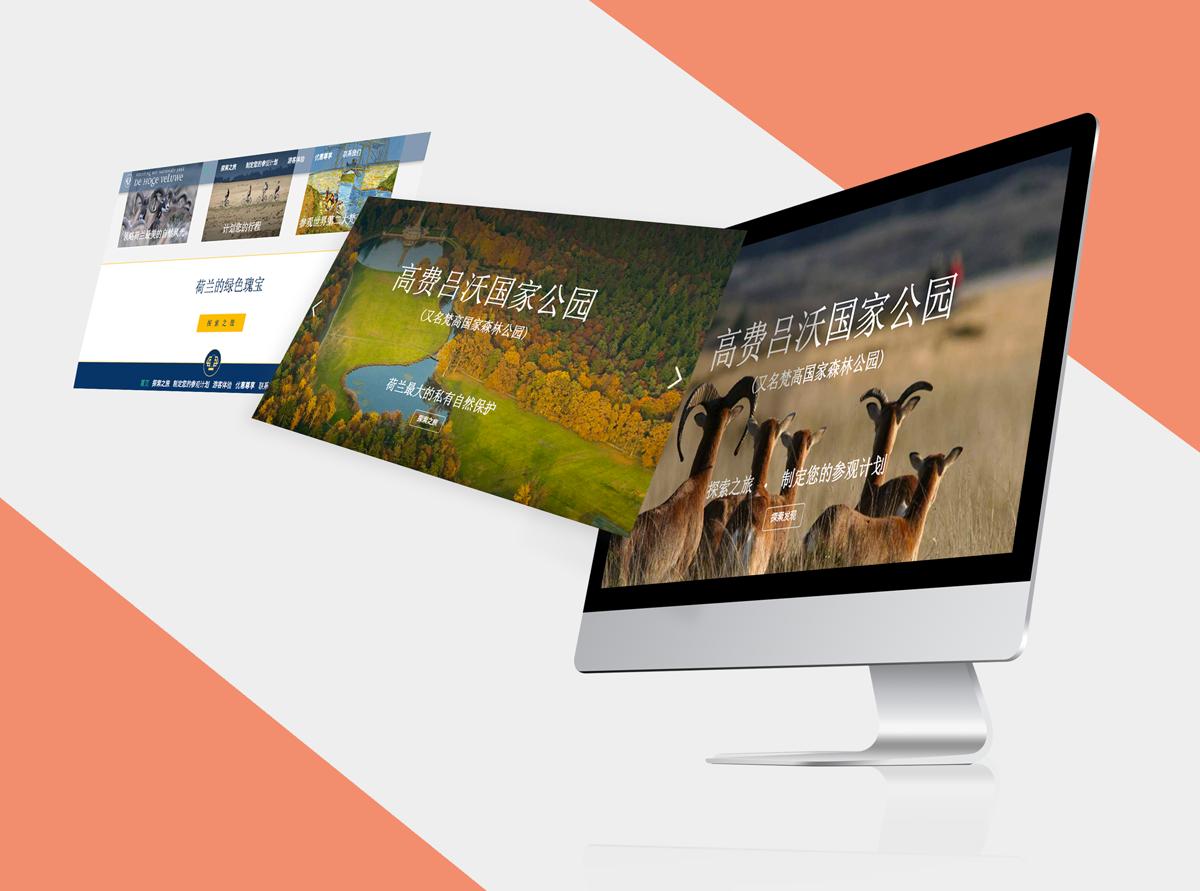 NextportChina Chinese; tourism industry